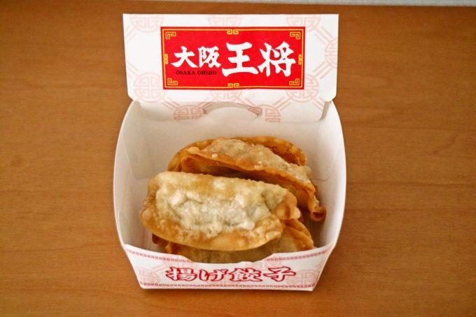 揚げてあるけど爽やかな味わい!「大阪王将監修 揚げ餃子しそ味」