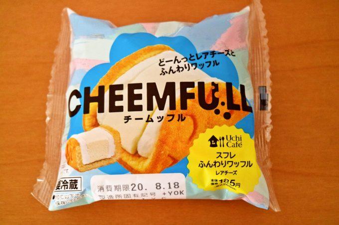 ふわふわ新食感♪「スフレふんわりワッフルレアチーズ」