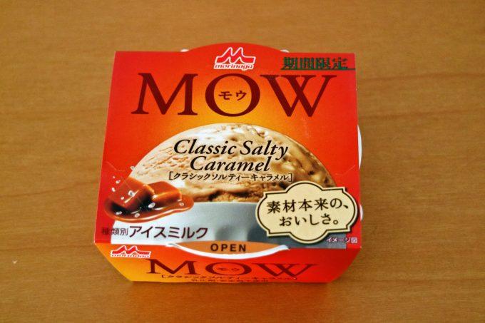 大人気フレーバー♪「MOW(モウ) クラシックソルティ-キャラメル」