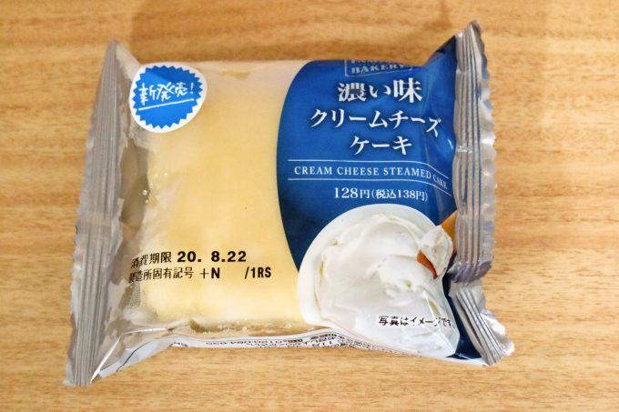 しっとり食感「濃い味 クリームチーズケーキ」