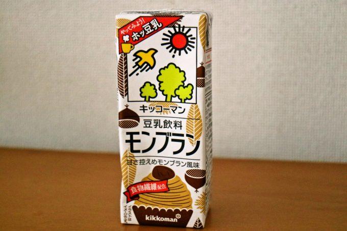 ホットでおいしい「キッコーマン 豆乳飲料」秋味で登場