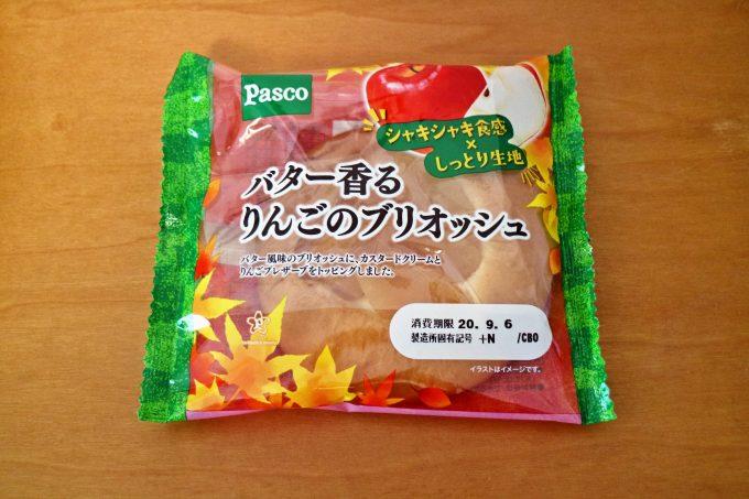 Pascoから秋素材の食感が楽しめるパンが期間限定発売