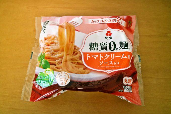 糖質制限の強い味方☆「糖質0g麺 トマトクリーム風ソース付き」